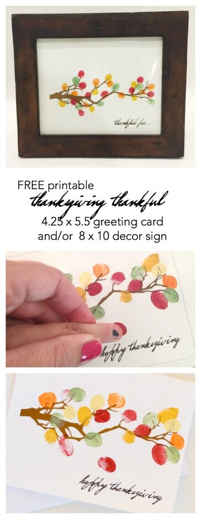 Thanksgiving Card With Fingerprints.